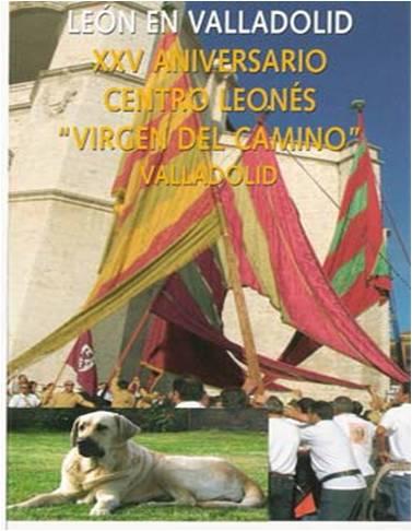 20080612203954-perrro.jpg